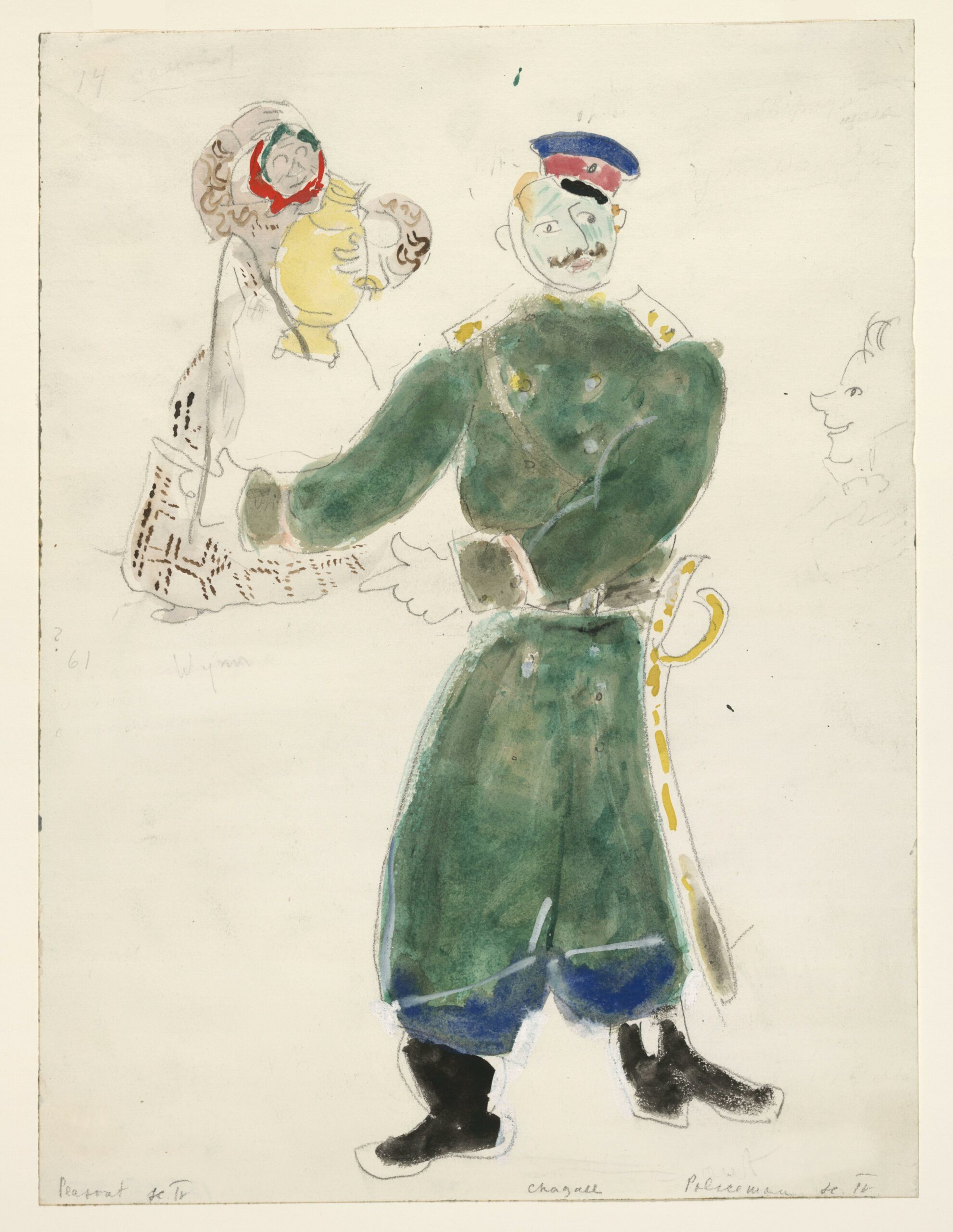 Marc Chagall – A Policeman and a Peasant