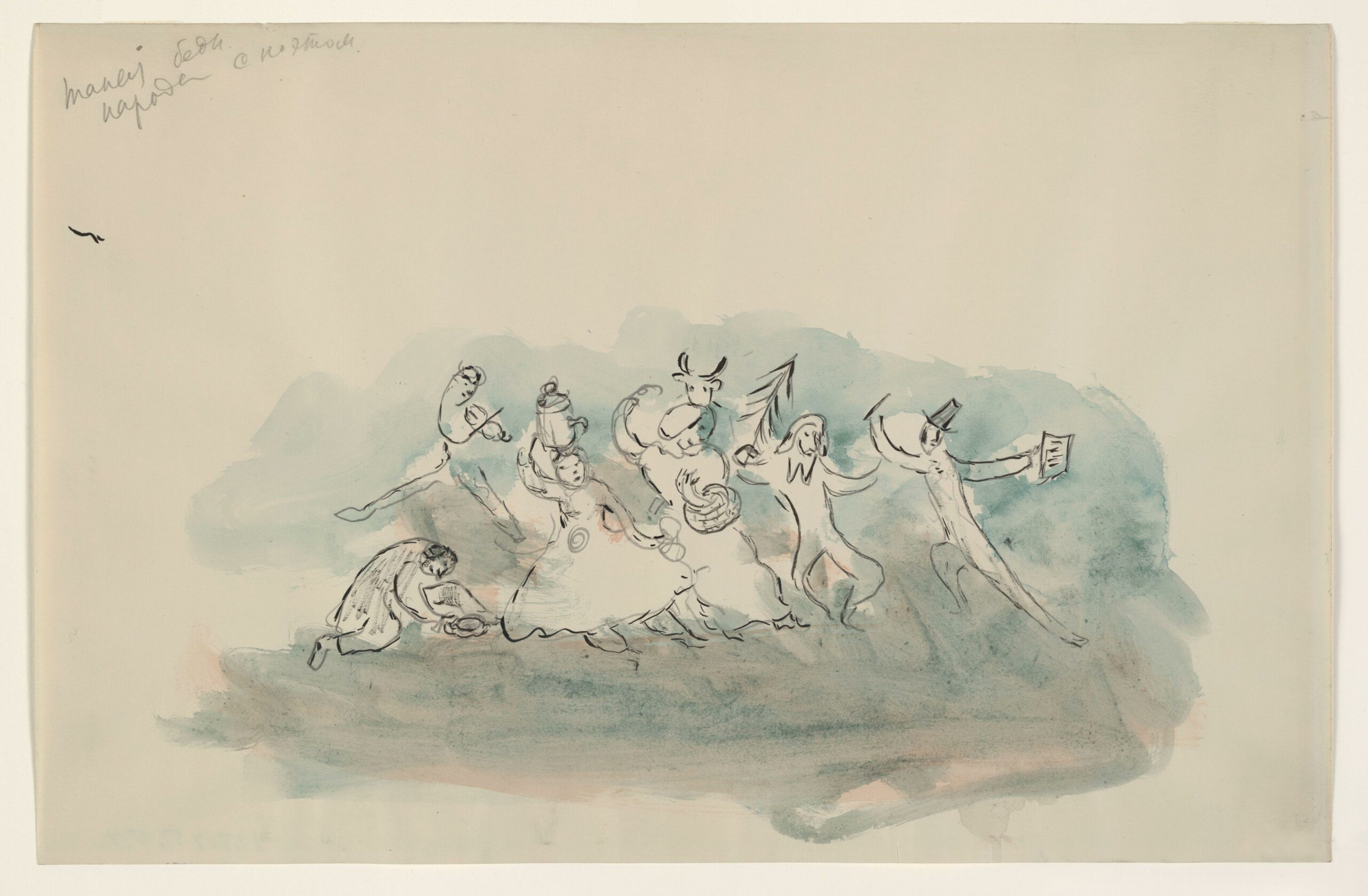 Marc Chagall – Dance of the Peasants, sketch for the choreographer for Aleko