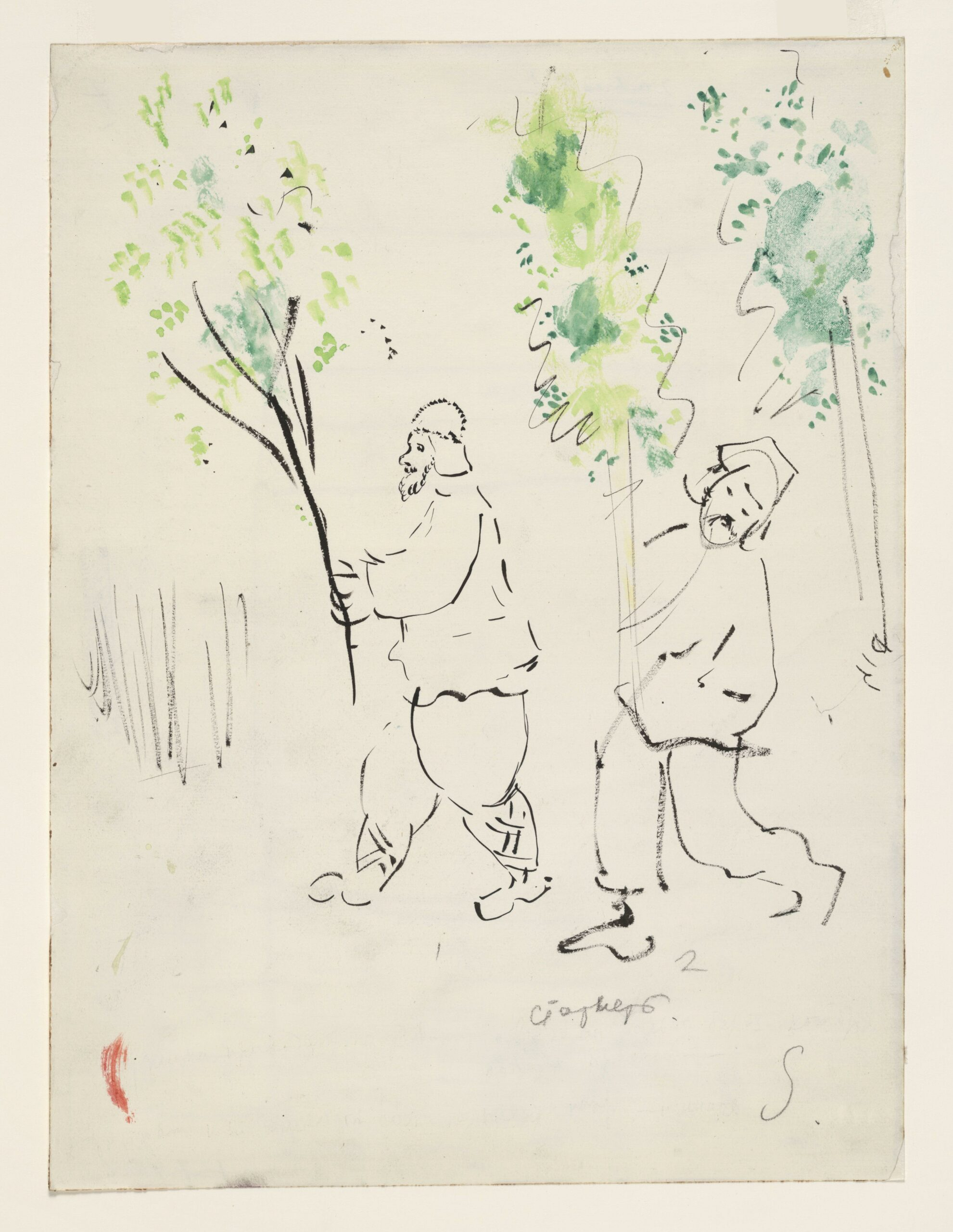 Marc Chagall – Dancing Birch Treee, sketch for the choreographer for Aleko