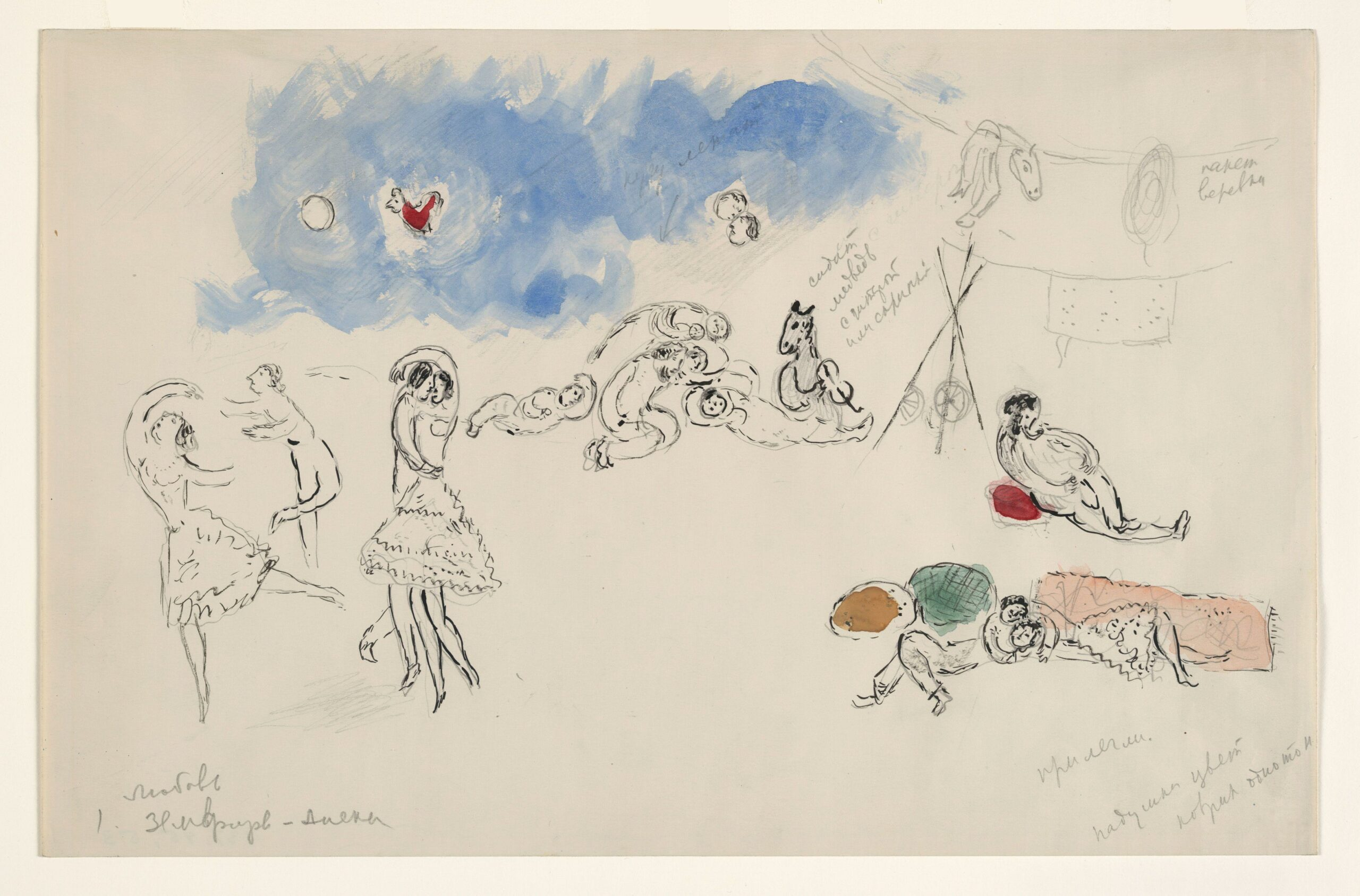 Marc Chagall – Lovemaking, sketch for the choreographer for Aleko