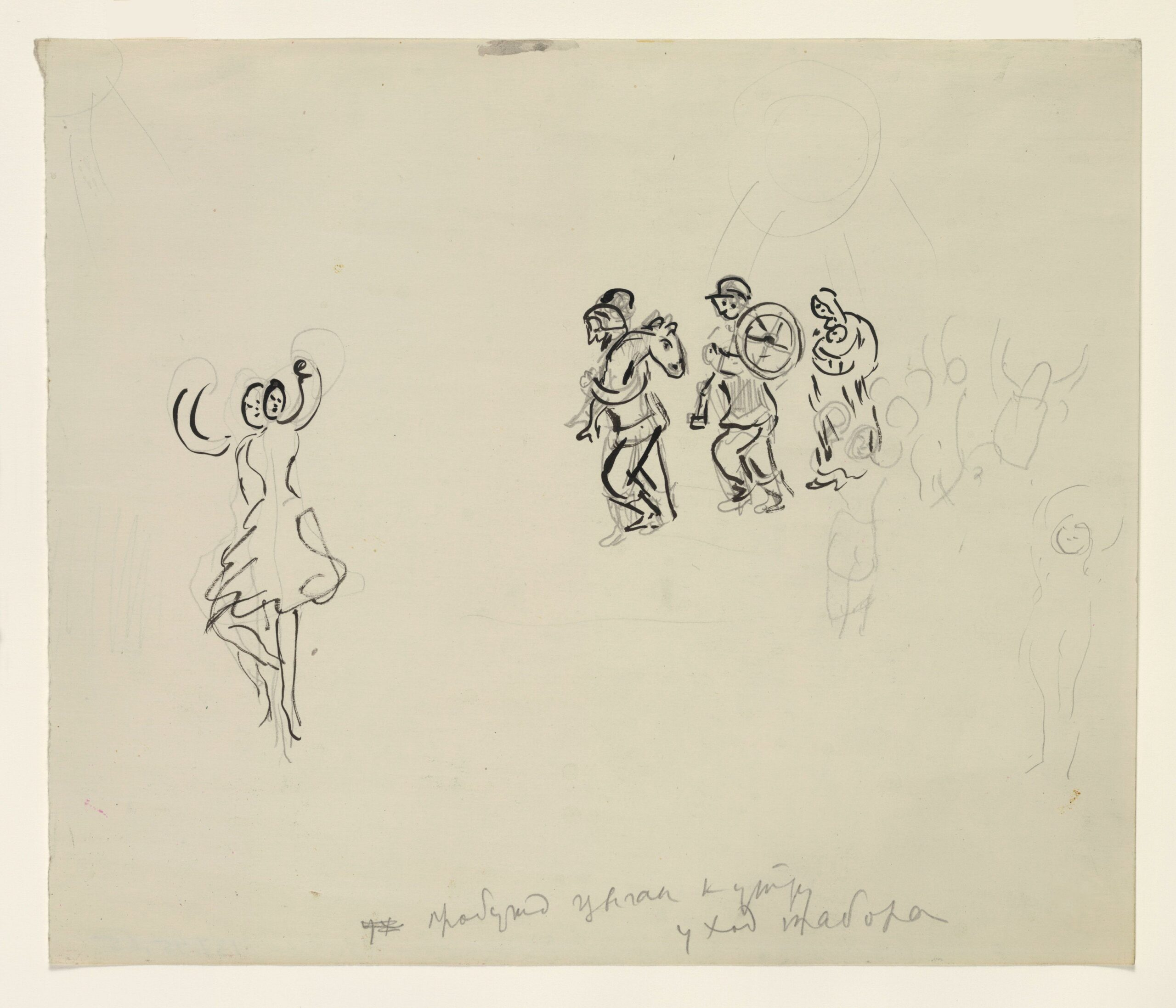 Marc Chagall – Sketch for the Choreographer (3)
