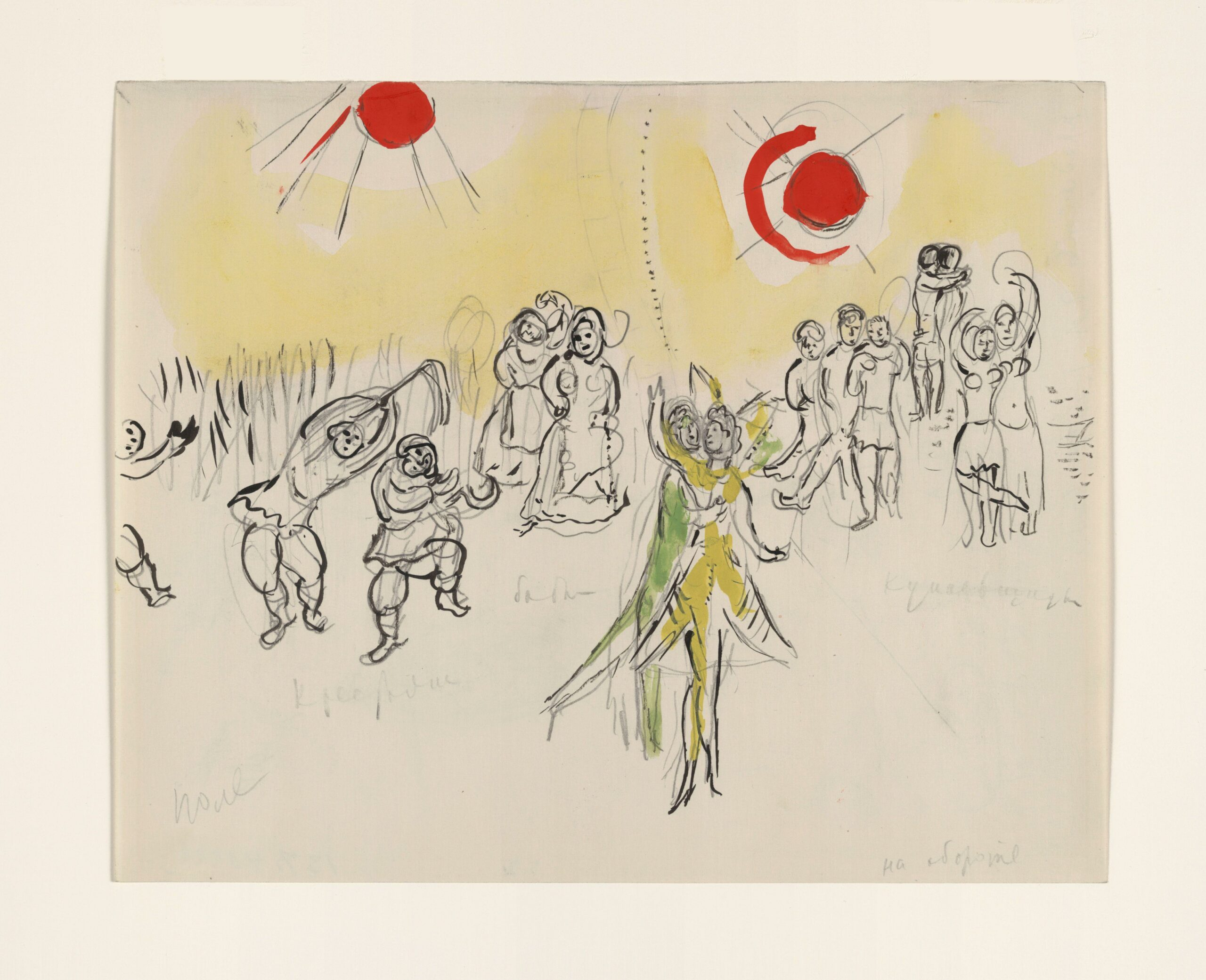Marc Chagall – Sketch for the Choreographer (4)