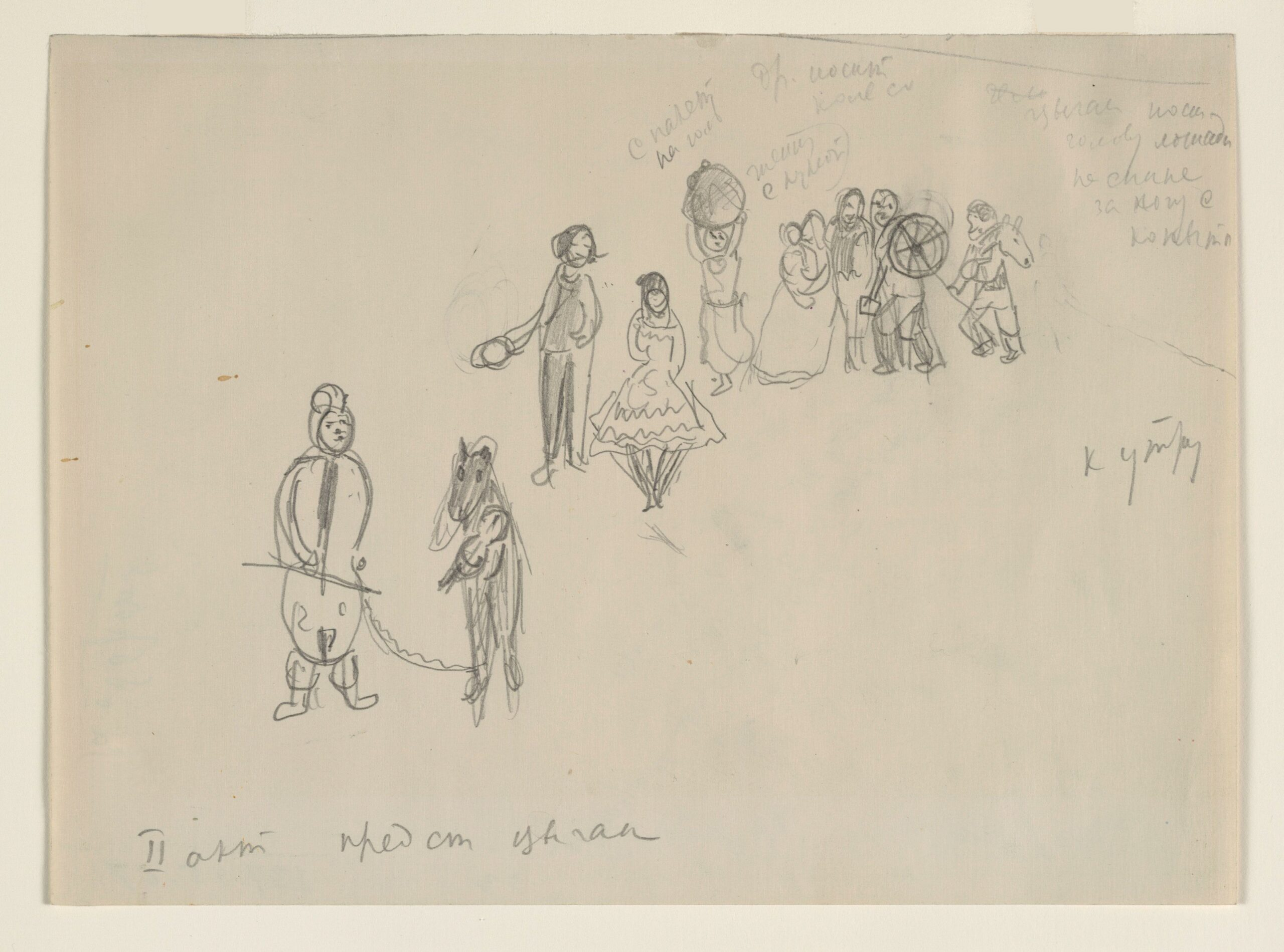 Marc Chagall – Sketch for the Choreographer (5)